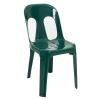 Luci Indoor or Outdoor Chair