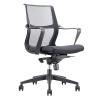 Riley Medium Back Chair