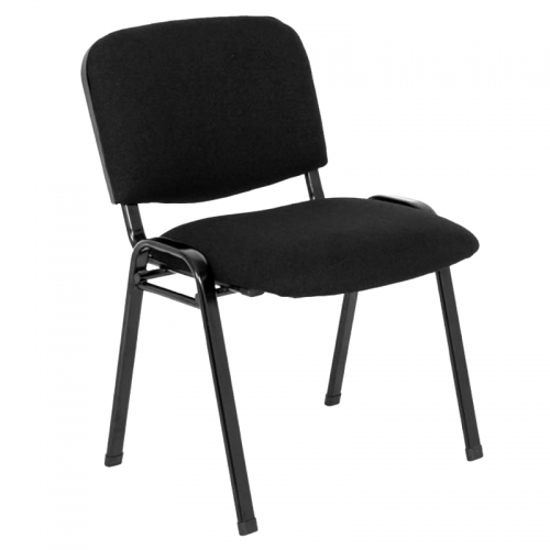 Active Chair