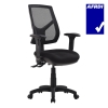 Milano Mesh Task Chair