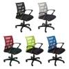 V1 Chair